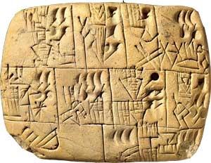 A1 Plaquette d'argile sumérienne (2)